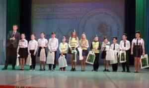 В Архангельске объявили победителей конкурса «Безопасное колесо - 2020»