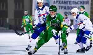 «Водник» обыграл новосибирский «Сибсельмаш» в рамках чемпионата России по хоккею с мячом
