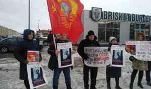 «Наша Родина — СССР!»: коммунисты в Котласе вышли на массовый пикет