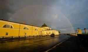 В Архангельске состоится международная научная конференция, посвященная Шпицбергену