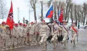 В Архангельске около 200 школьников пополнили ряды юнармии