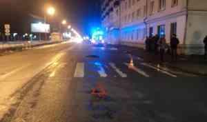 В Архангельске водитель насмерть сбил женщину и скрылся