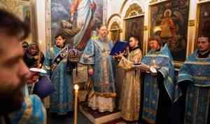Митрополит Корнилий совершил вечернее богослужение с акафистом Божией Матери в Ильинском соборе