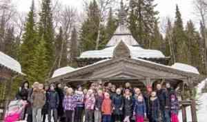Юные прихожане архангельского храма совершили паломничество в Куртяево
