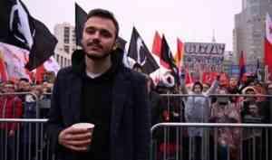 На Новой Земле отклонили иск защиты сотрудника ФБК о незаконном запрете на связь в воинской части