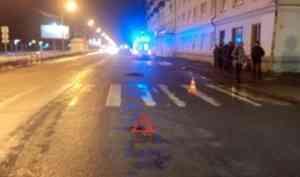 Обнародовано видео резонансного ДТП на Троицком проспекте Архангельске