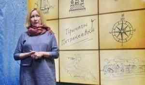 Глава «Архангела» Ольга Воронова презентовала проекты, которые привлекут паломников на Зимний берег Белого моря