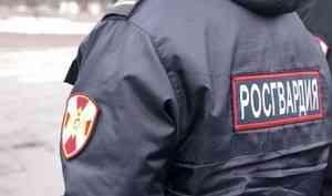 Информация из сводки происшествий управления вневедомственной охраны Архангельской области за 23 февраля 2020 года