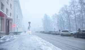 25февраля вАрхангельске— снежно и−2°С