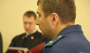Одного из «Свидетелей Иеговы»* будут судить в Архангельске