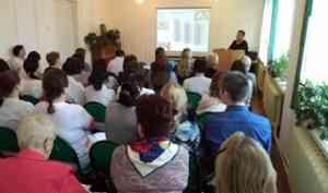 Свыше полумиллиона человек обратились в 2019 году за медицинской помощью в Северодвинскую больницу №1