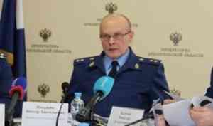 Виктор Наседкин назвал борьбу с коррупцией в Поморье очковтирательством