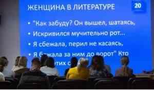 В Архангельске объявили о намерении создать школу северного текста