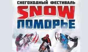 В Малых Карелах пройдёт снегоходный фестиваль