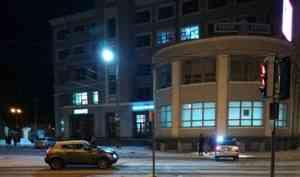 Здание Главпочтамта в Архангельскеоцепили из-за подозрительной коробки