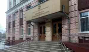 Свыше 400 млн рублей сэкономила прокуратура для бюджета Поморья на промахах ТГК-2