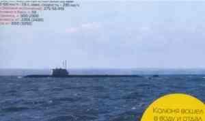 Выгрузка атомного топлива с «Лошарика» начнется на северодвинской «Звездочке» летом