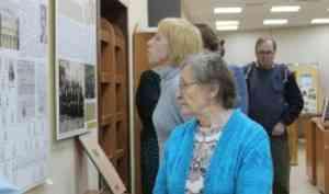 Музей истории САФУ презентовал выставку о судьбах репрессированных сотрудниках вузов