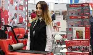 Бизнес Архангельской области получит по конкурсу бесплатные стенды на зарубежных выставках