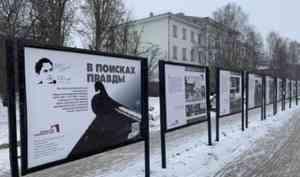 На Чумбаровке открылась выставка, посвященная Федору Абрамову