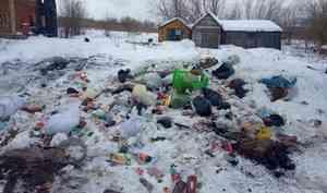 Регоператор пояснил, что делать северянам, которые отказываются платить за вывоз мусора