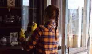 «Мир сквозь чистое окно»: волонтеры Победы Северодвинска проводят добрую акцию