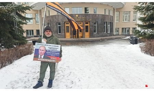«У нас отобрали суверенитет»: в центре Архангельска НОД провело пикеты за поправки в Конституцию
