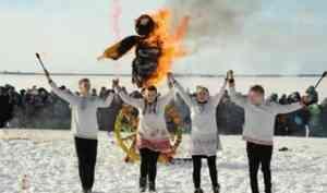 Власти раскрыли программу празднования Масленицы в Архангельске