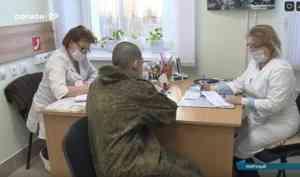В Мирном обновили военную поликлинику