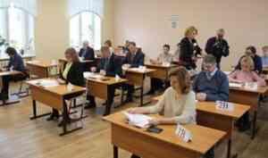 ЕГЭ по-взрослому: родители выпускников школ Поморья сдали госэкзамен по истории