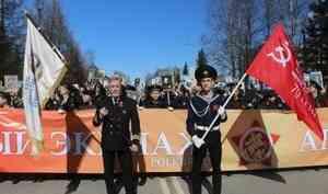 В год 75-летия Великой Победы в Архангельске вновь формируют Бессмертный экипаж