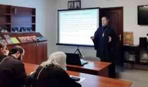 Глава образовательного отдела епархии священник Кирилл Кочнев рассказал, как духовенству участвовать в школьных родительских собраниях