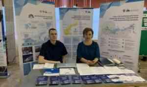 Филиал САФУ в Нарьян-Маре принял участие в Ярмарке учебных мест