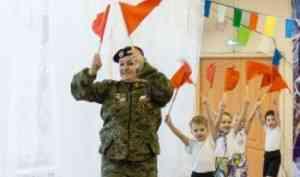 ВДетском саду №19 «Зоренька» прошли мероприятия, посвященные Дню защитника Отечества
