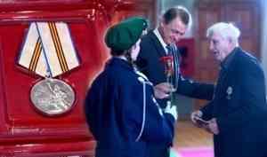 В Коряжме 28 человек получили памятные медали к юбилею Великой Победы