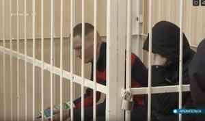 Видео: в архангельском суде началось рассмотрение дела группы наркодилеров