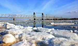 Архангельская область начала готовиться к «исключительно сложному» паводку