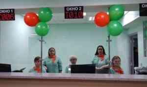 В поликлинике Каргопольской ЦРБ открыта новая регистратура