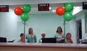 В поликлинике Каргопольской ЦРБ открылась обновленная регистратура