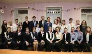 В Архангельские школы пришла «Большая перемена»