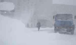 28февраля вАрхангельской области обещают сильный снегопад игололёд