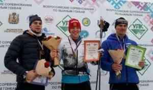 Евгения Шаповалова и Андрей Краснов - победители спринта в финале Кубка России