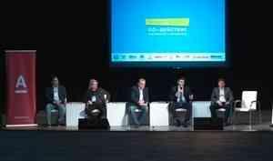 «Время одиночек прошло»: ВАрхангельске начал работу международный бизнес-форум «Со-действие»