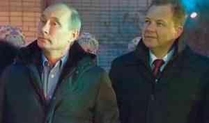 Владимир Путин наградил сенатора Виктора Павленко за заслуги перед Отечеством