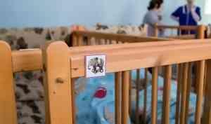 Била и толкала: в Котласе завели уголовное дело на воспитательницу детсада за жестокость к детям