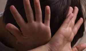В Архангельской области воспитатель детского сада избивала детей