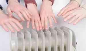 В центре Архангельска может пропасть отопление