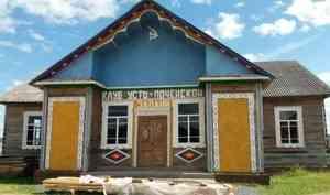 Впосёлке Усть-Поча восстанавливают здание местного клуба, построенное встиле советского модерна