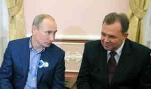 Владимир Путин наградил сенатора Виктора Павленко
