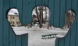 В Архангельске решили благоустроить сквер у «Соломбалы-Арт» в 2021 году